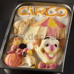 Circus Ice Cream Tablet mould